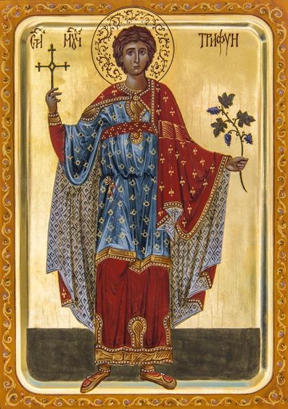 sveti-trifun