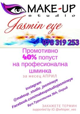 JasmCoupon