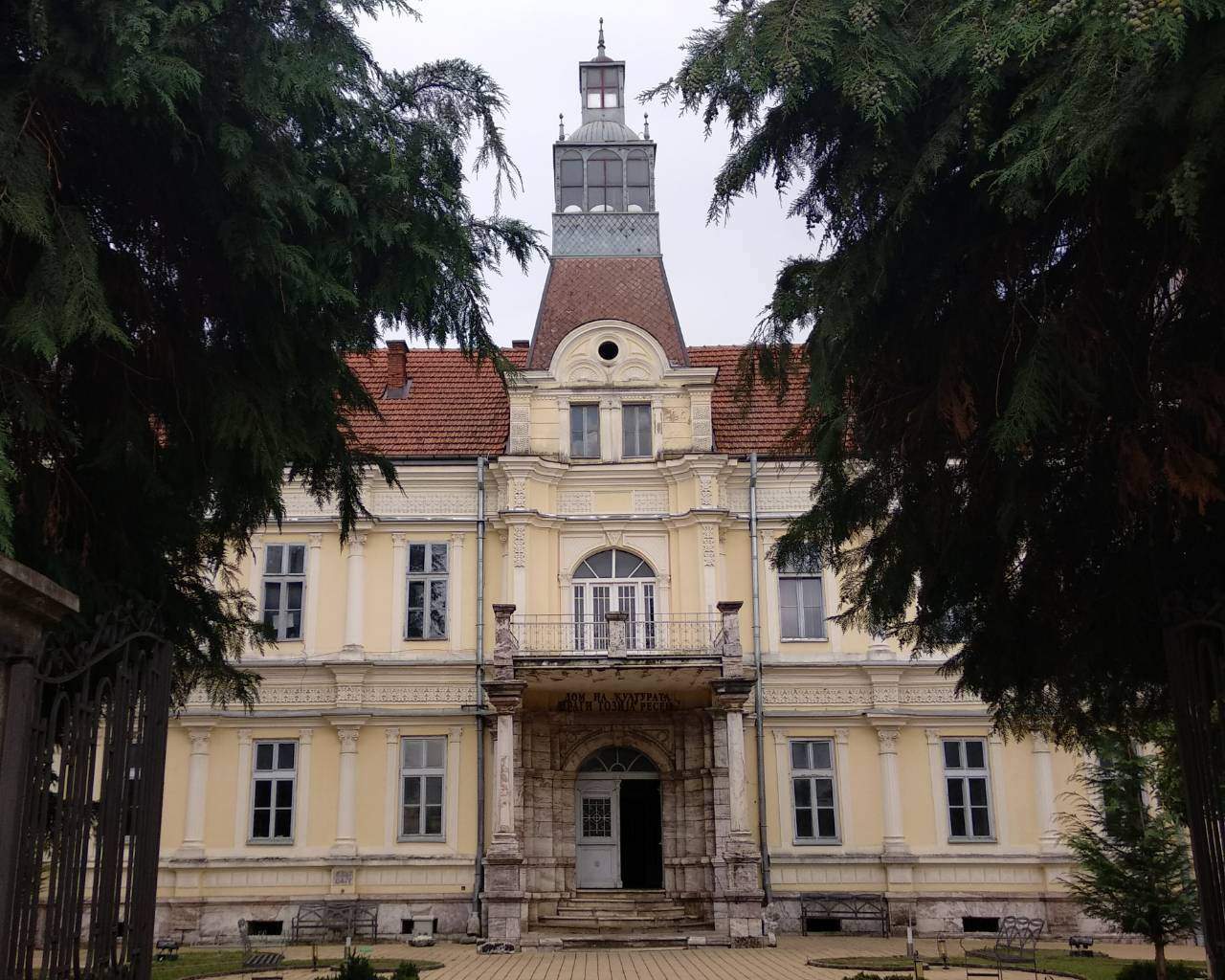 The palace in the small town